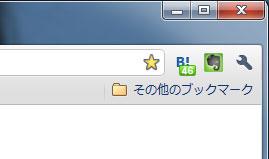 Evernote クリップ
