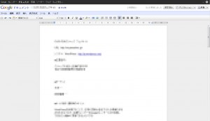 Googleドキュメント