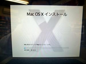 OS X Lionのインストール