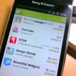 20110910220643.jpg