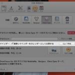 OmniFocusskitched-20111021-111539.jpg