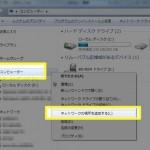 box.netdav01.jpg