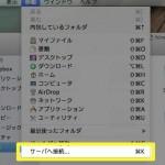 box.netmacdav00-2.jpg
