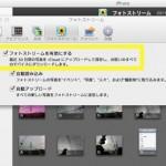 iCloudskitched-20111022-185541.jpg