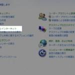 iPhoneic-01.jpg