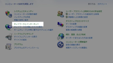 Windowsでフォトストリームの設定をしたよ