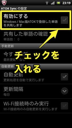 Screenshot 2011 11 08 2319 2