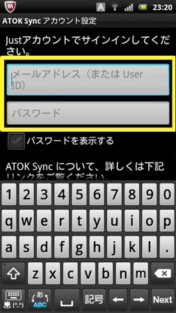 Screenshot 2011 11 08 2320 1