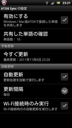 Screenshot 2011 11 08 2321