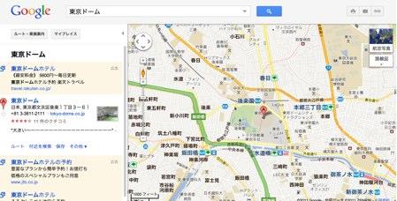 GoogleマップのデータをEvernoteにクリップする方法