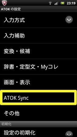 Screenshot 2011 11 08 2319