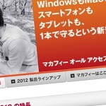 Macma001.jpg