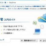 Microsoftskyd.jpg