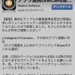 OneCamoc01.jpg