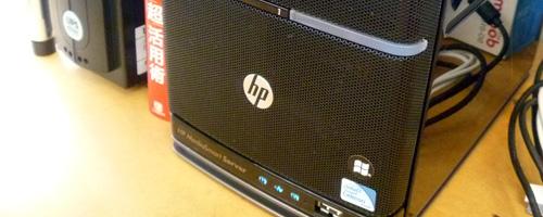 HP EX490の、VGAポート取付金具を交換した