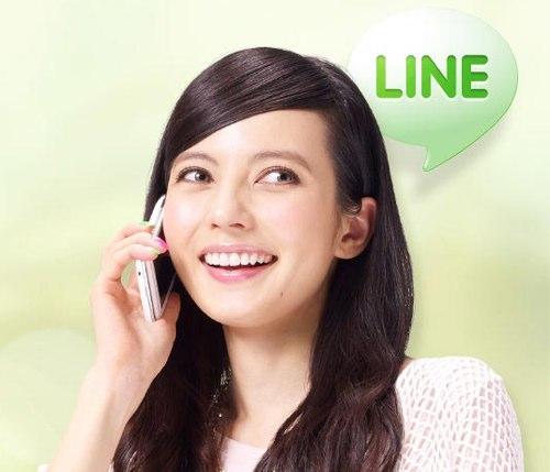 【日刊ぺんち】#014 LINEの音声通話ができない・・・