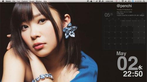 【日刊ぺんち】#013 MacBookの再セットアップ
