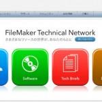 FileMakerPro12