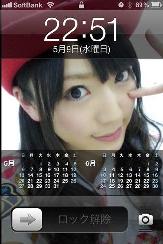 【日刊ぺんち】#019 今月のiPhoneロック画面晒し