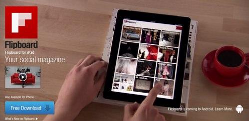 Flipboardでネットニュースを雑誌のように読む