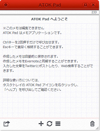 ATOK Pad for Windows