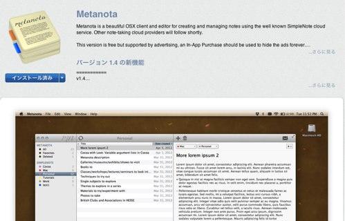 Metanota