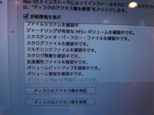 Mac05