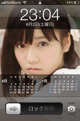 【日刊ぺんち】#036 6月のiPhoneロック画面晒し
