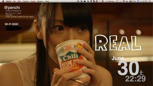 【日刊ぺんち】#047 MacBookAir&iPhone、7月の壁紙晒し