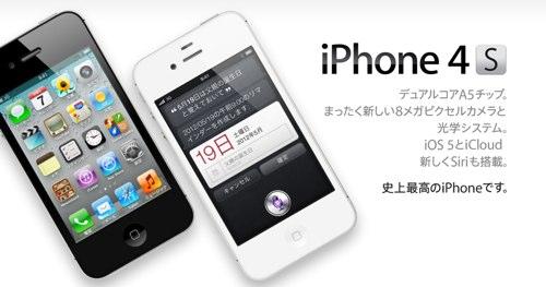 iPhoneでアルファベットの大文字の連続入力を簡単にする方法