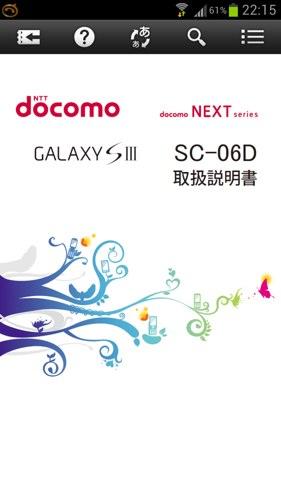 Sc06d01