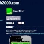 iPhone00123.jpg