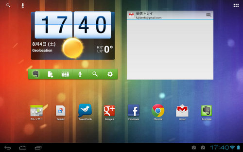 acer ICINIA TAB A500 に、Android4.04をインストールしてみた