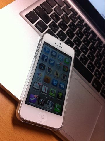 【日刊ぺんち】#066 iPhone5のことなど