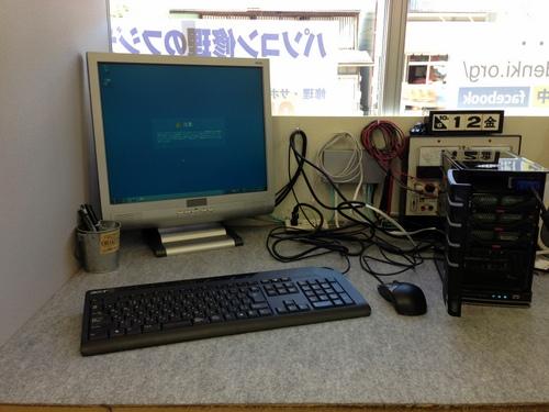 HP EX490 WHS2011