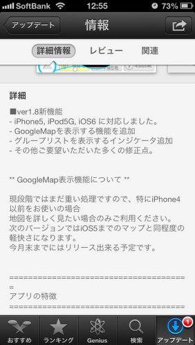 マイマップ+