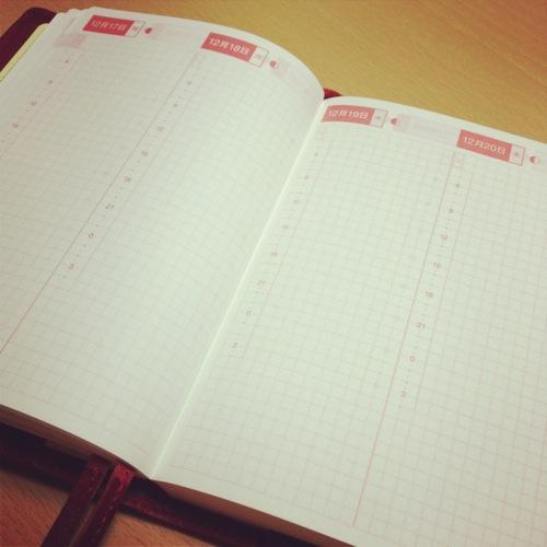 【日刊ぺんち】#079 新しい手帳