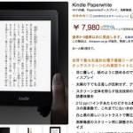 Kindle2013010501.jpg