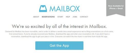 Mailboxが使えるようになった!