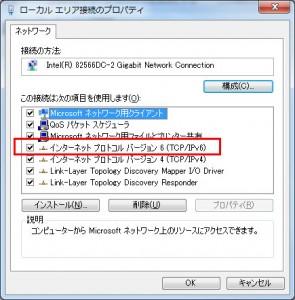 WindowsでGoogleサービスが遅くなる原因の一例
