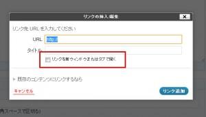 WordPress3.2でダッシュボードが変わった