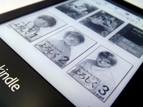 勝間和代さんの「お金は銀行に預けるな 2013年度版」Kidle版が100円で販売中