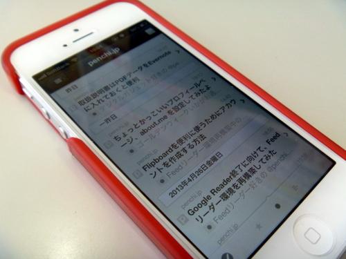 iPhone用の超人気Feedリーダー ReederがローカルRSSに対応したれけど・・・