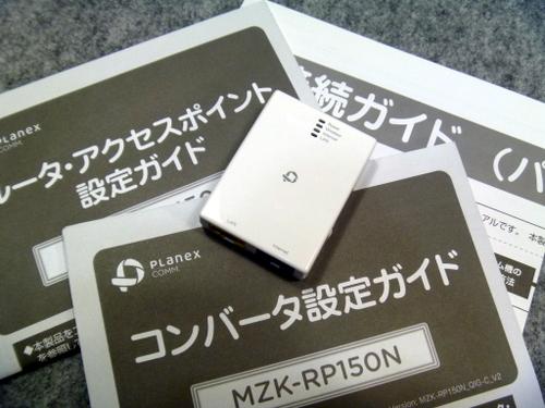 ic-0428