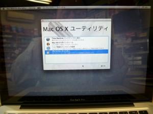 OS X Lionをクリーンインストールしました