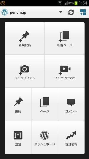 Android版アプリからの投稿です。