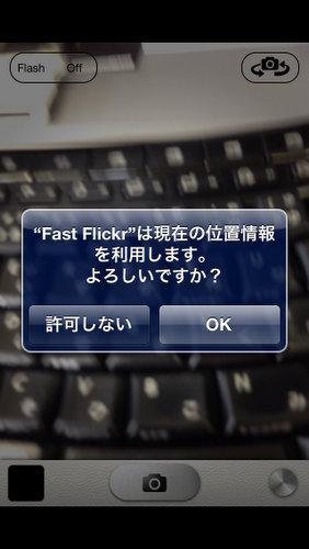 ff00-06