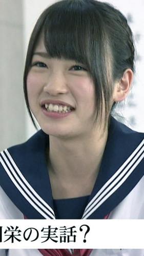 kawaeirina-01-03