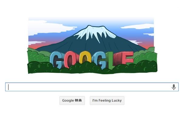 富士山 世界遺産登録で、Googleも富士山になってる!