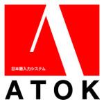 atok_new